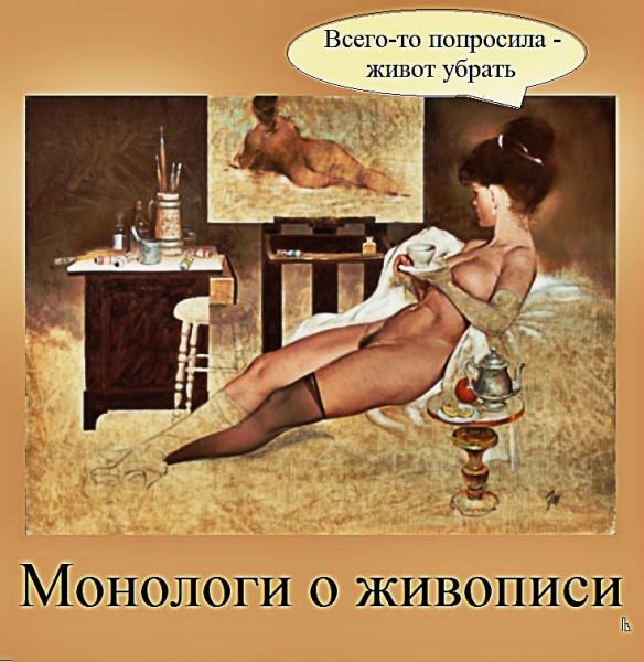 Мем: Московский музей современного искусства, Кондратъ
