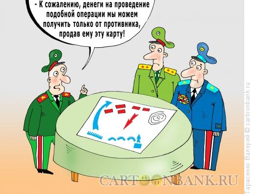 Карикатура: Штаб армии, Тарасенко Валерий