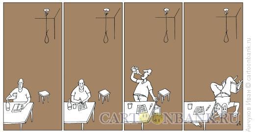 Карикатура: самоупивца, Анчуков Иван