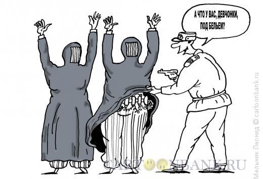 Карикатура: Террористки, Мельник Леонид
