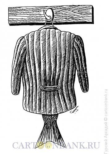 Карикатура: хвост рыбы, Гурский Аркадий