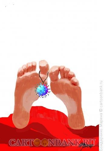 Карикатура: Коронавирус, Смерть, Нога, Бондаренко Марина