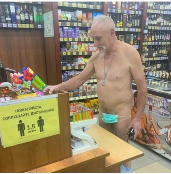 Мем: Короновирус не пройдёт, Сергей 666