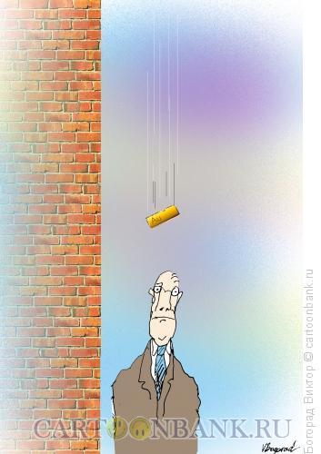 Карикатура: О, счастливчик, Богорад Виктор
