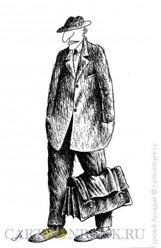 Карикатура: портфель на ноге, Гурский Аркадий