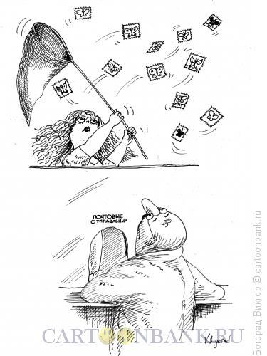 Карикатура: Случай на почте, Богорад Виктор
