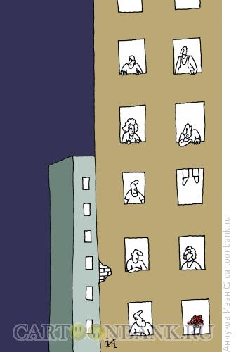 Карикатура: Соседи, Анчуков Иван