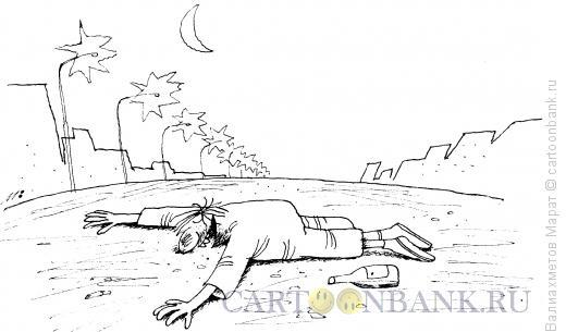 Карикатура: Земля!, Валиахметов Марат