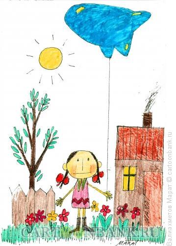 Карикатура: Девочка с шариком, Валиахметов Марат