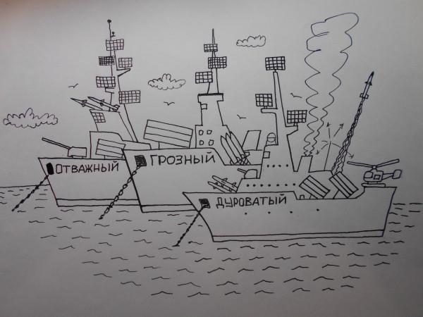 Карикатура: Корабли, Петров Александр