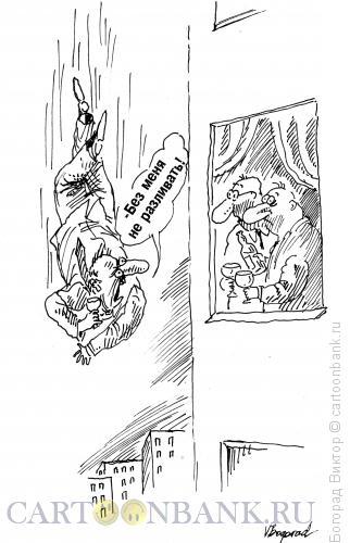 Карикатура: Приказ, Богорад Виктор