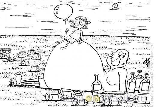 Карикатура: Девочка на шаре, Мельник Леонид