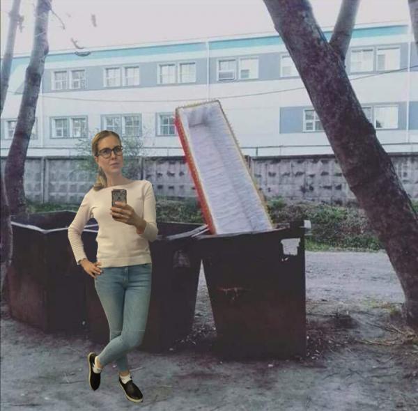 Мем: Не пригодился, Кот Отморозкин