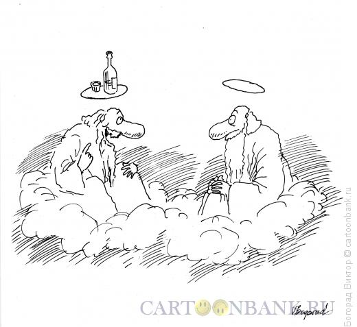 Карикатура: Пьяницы тоже попадают на небо, Богорад Виктор