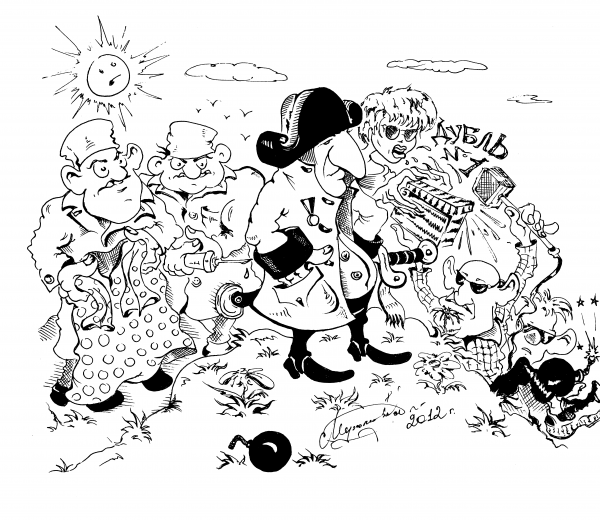 Карикатура: ФИЛЬМ-ФИЛЬМ-ФИЛЬМ!, Константин Мухоморов