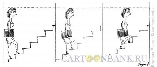 Карикатура: Карьера, Богорад Виктор