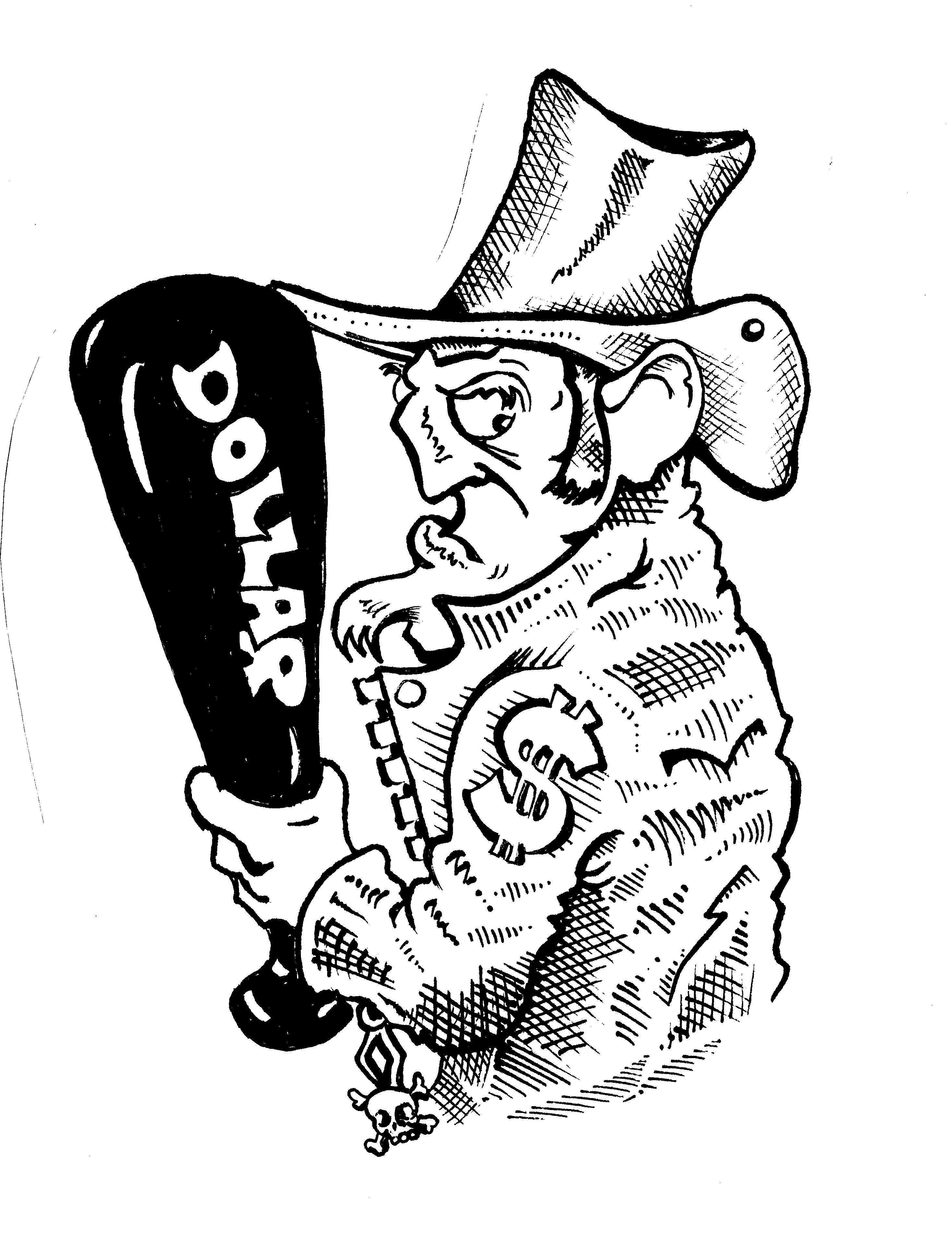 Карикатура: Курс на завтра., Константин Мухоморов