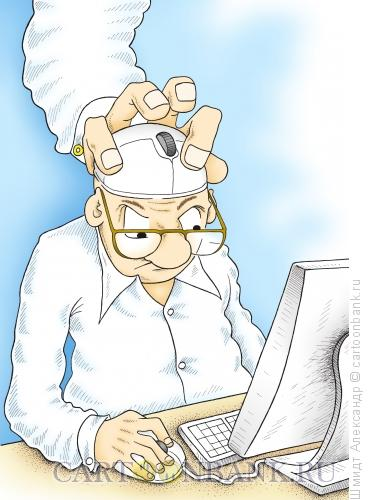 Карикатура: Мышь-манипулятор, Шмидт Александр