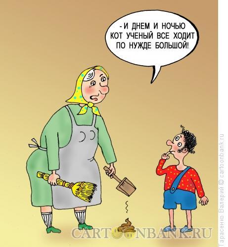 Карикатура: Сказка няни, Тарасенко Валерий