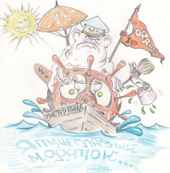 Карикатура: ВНЕ ПОЛИТИКИ., Константин Мухоморов