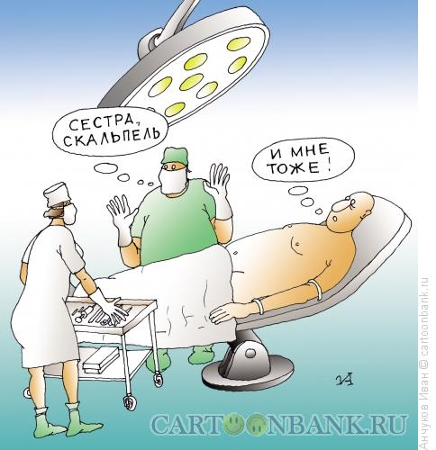 Карикатура: Борьба, Анчуков Иван