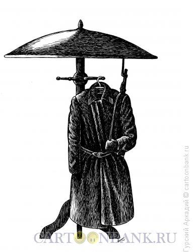 Карикатура: шинель на вешалке, Гурский Аркадий