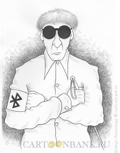 Карикатура: Слепец с блютузом (ч/б), Шмидт Александр