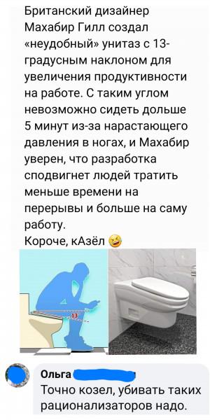 Мем, Al Kh