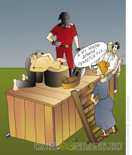 Карикатура: Казнь, Анчуков Иван