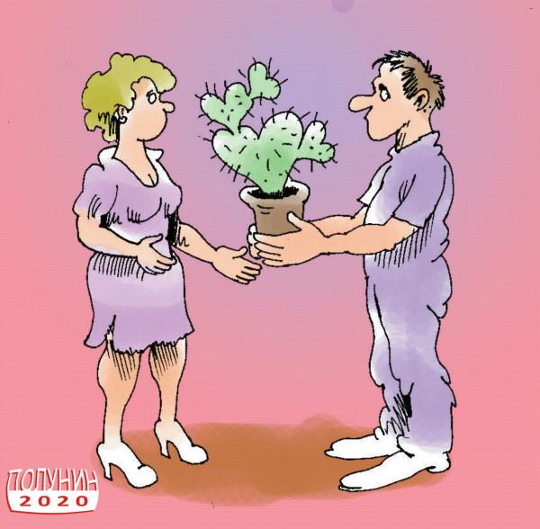 Карикатура: КОЛЮЧЕЕ ПРИЗНАНИЕ, АЛЕКСАНДР ПОЛУНИН