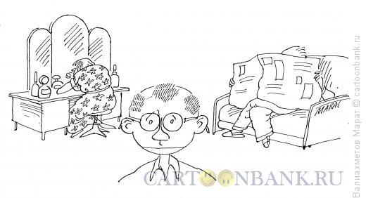Карикатура: Отфутболенный, Валиахметов Марат