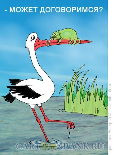 Карикатура: Паритет, Тарасенко Валерий