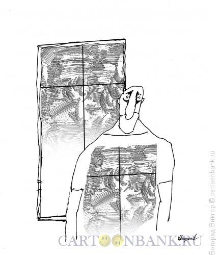 Карикатура: Бытие определяет сознание, Богорад Виктор
