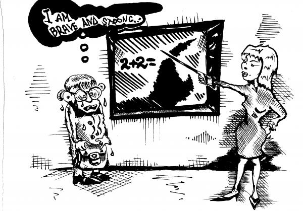 Карикатура: МЕДИТАЦИЯ или ДИСТАНЦИОННОЕ ОБУЧЕНИЕ., Константин Мухоморов