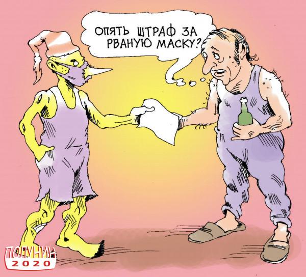 Карикатура: РАСХОДЫ НА ЗДОРОВЬЕ, Александр Полунин