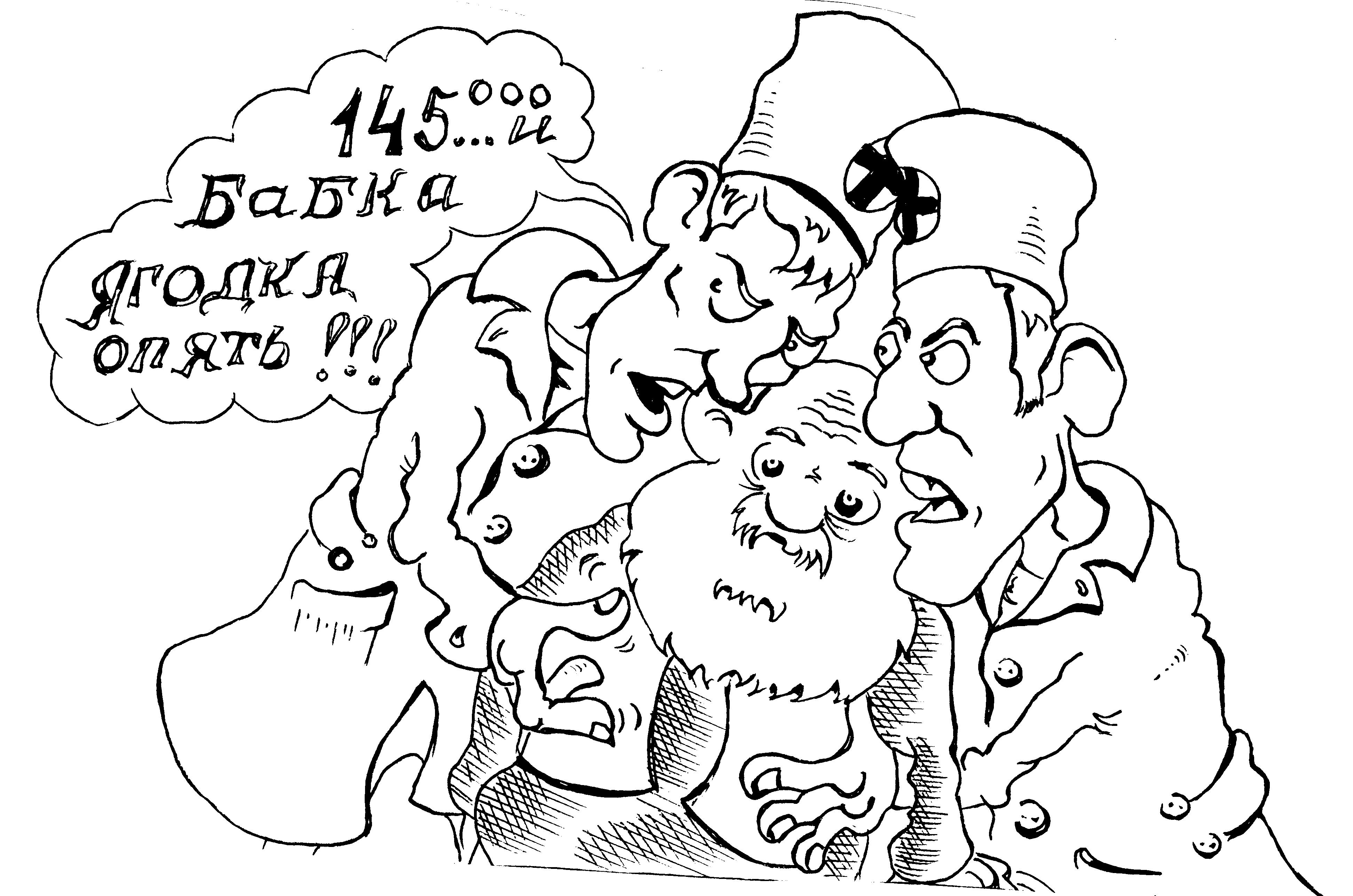 Карикатура: ВНУШЕНИЕ., Константин Мухоморов