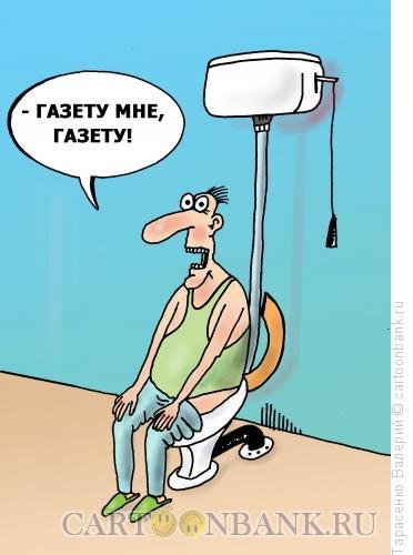 Карикатура: Первая необходимость, Тарасенко Валерий