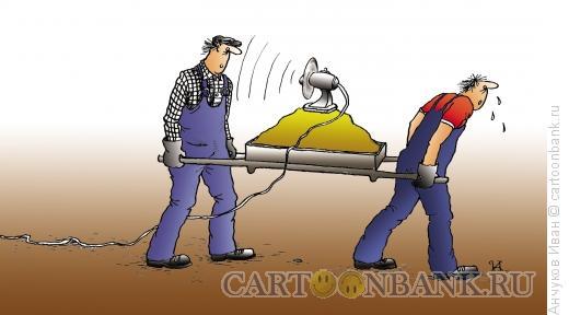 Карикатура: Рабочие, Анчуков Иван