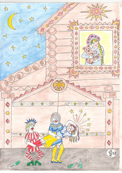 Карикатура: Три девицы вечерком, Минаев Вяч