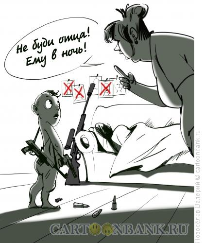 Карикатура: киллер, Новосёлов Валерий