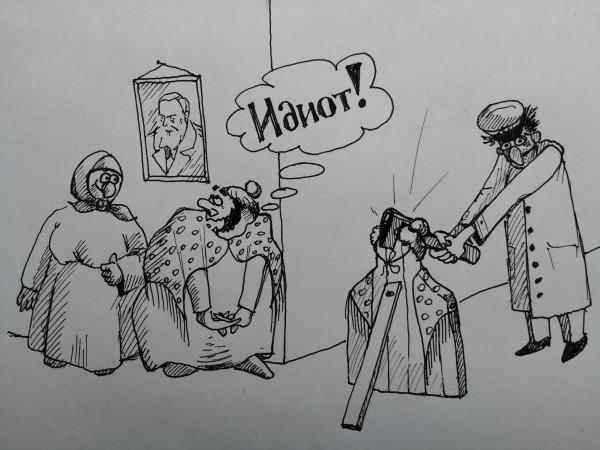 """Карикатура: """"Недостоевщина"""", Тихомиров Андрей Игоревич"""