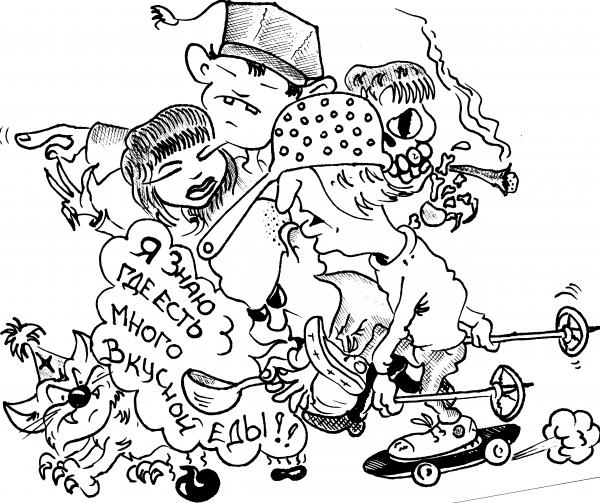 Карикатура: ПАПАРАЦЦИ., Константин Мухоморов