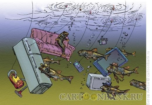 Карикатура: Потребительские кредиты, Батов Антон