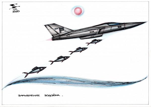 Карикатура: Зарыбление водоёма ., Юрий Косарев