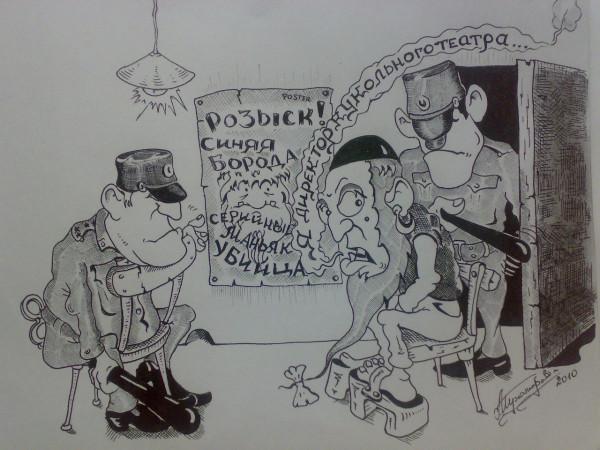 Карикатура, Константин Мухоморов
