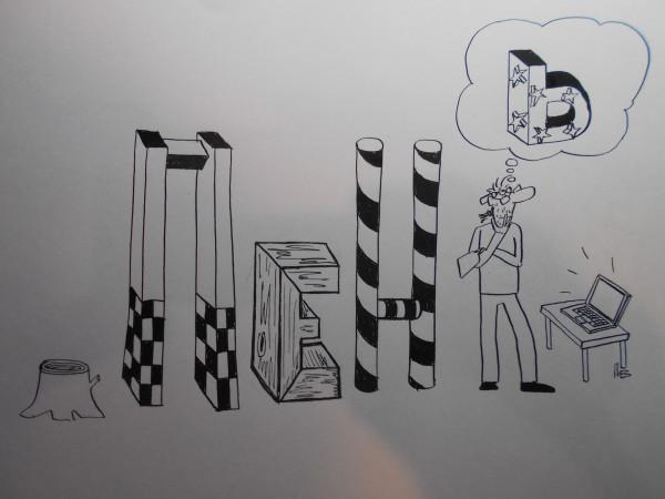 Карикатура: Карикатура про дизайнера, Петров Александр