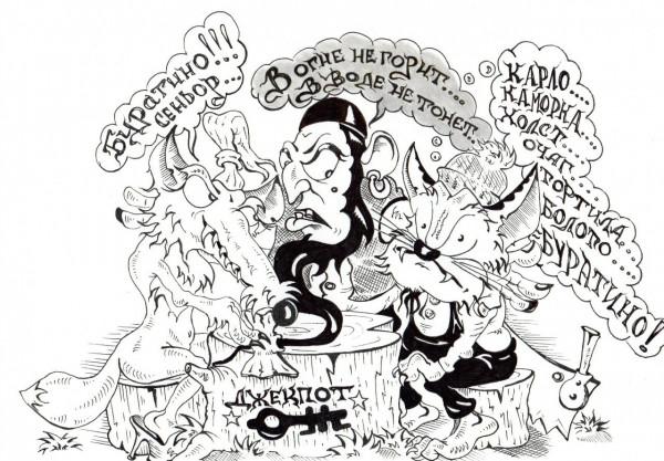 Карикатура: КЛУБ ЗНАТОКОВ., Константин Мухоморов