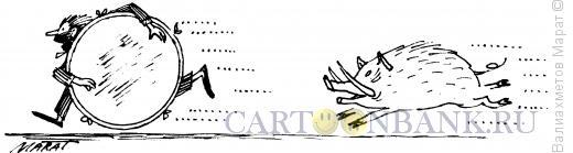 Карикатура: Погоня, Валиахметов Марат