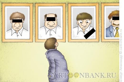Карикатура: Уже не стыдно, Шмидт Александр