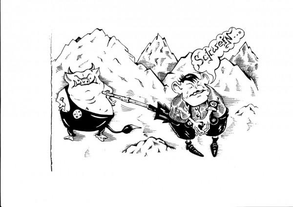 Карикатура: ВЕЗЕНИЕ., Константин Мухоморов